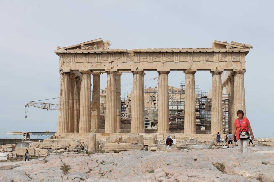 Atenas-2