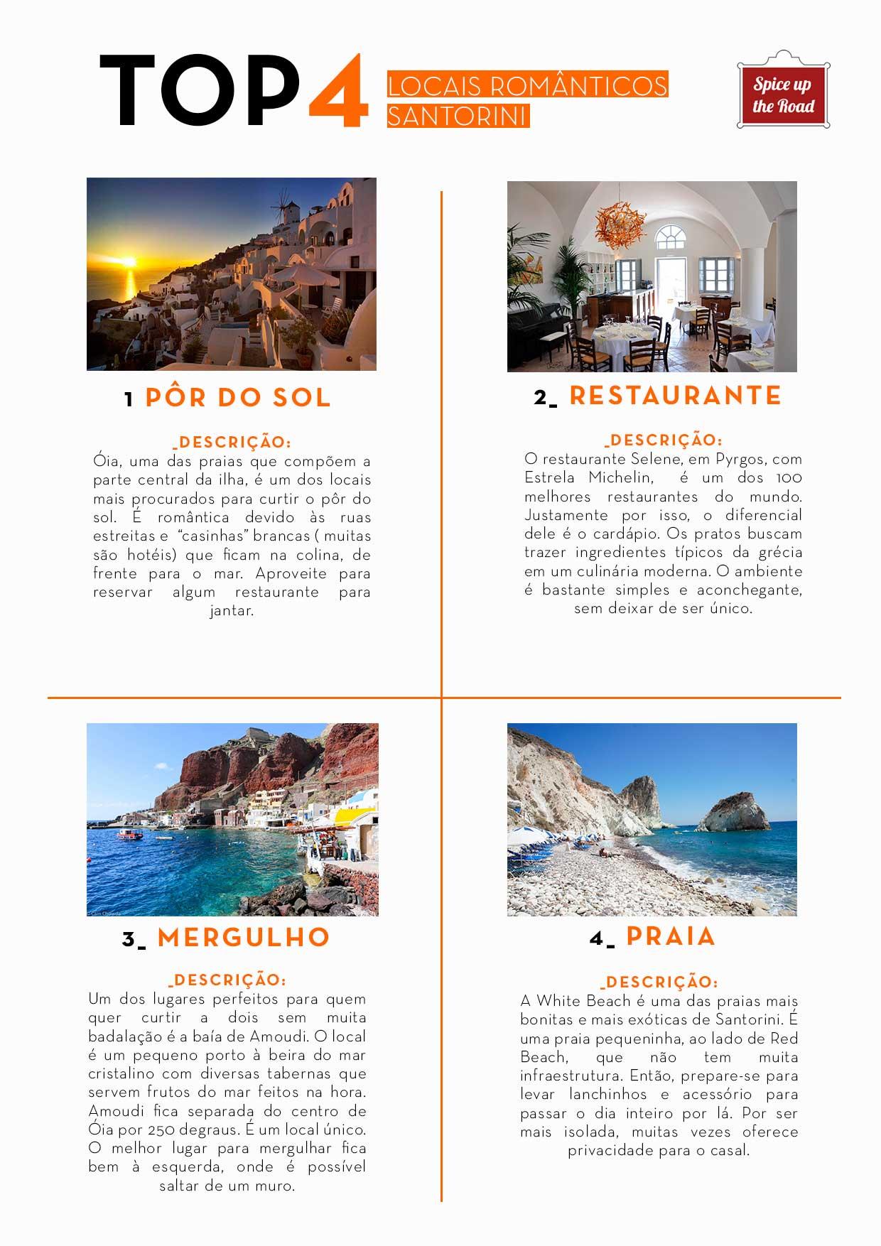 top-04-locais-romanticos-em-Santorini
