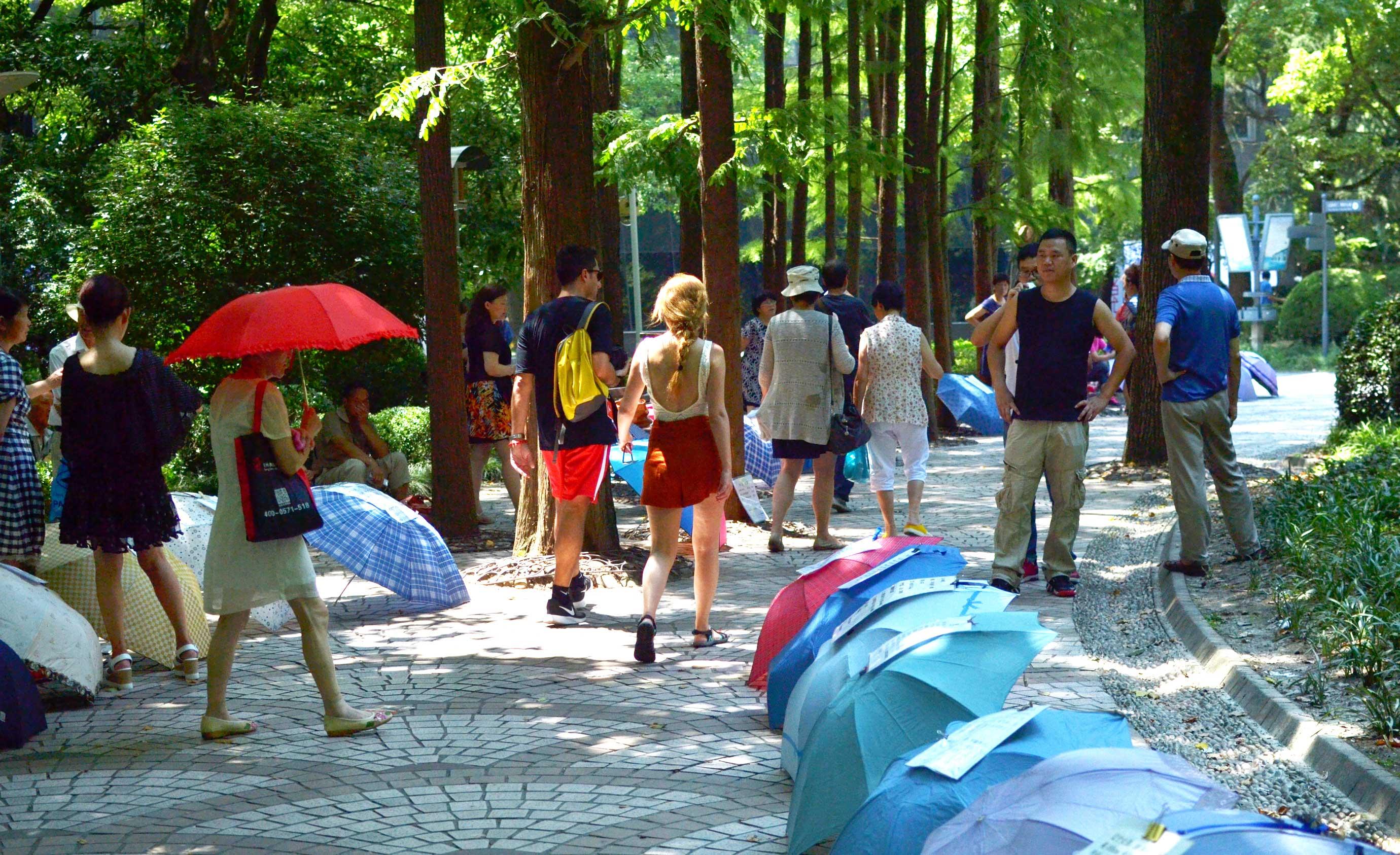 Peoples-Park
