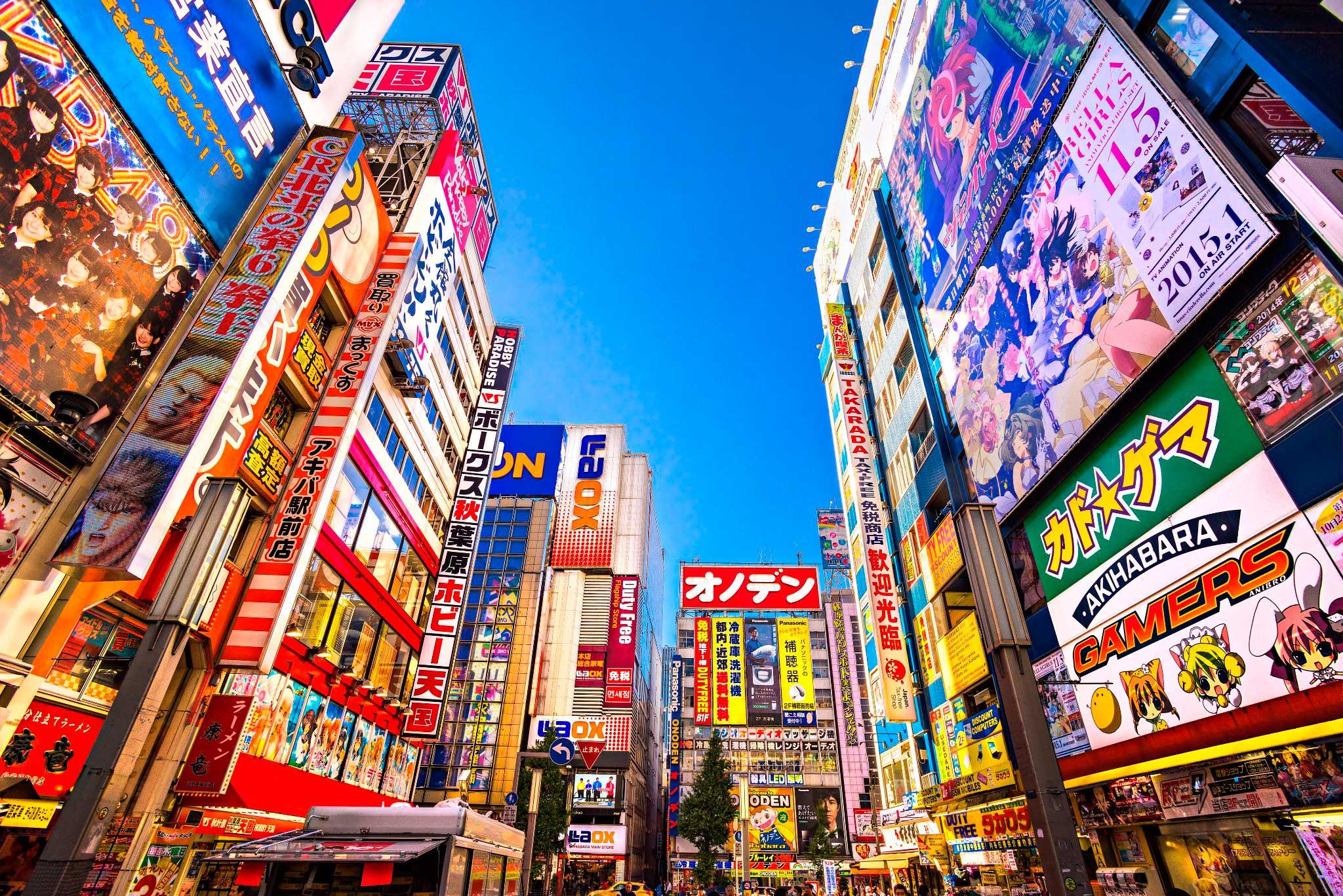 Tóquio/ Crédito foto: https://www.ci.com.br/guia-mundo/paises/japao/cidades/toquio